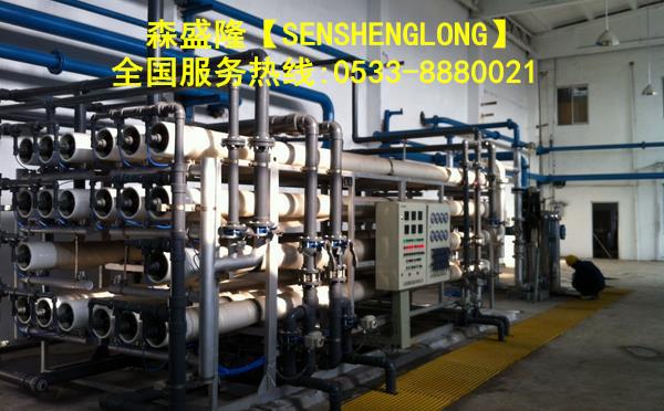 无磷反渗透阻垢剂OEM定制