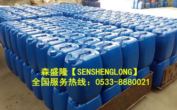 低磷反渗透阻垢剂森盛隆定制服务